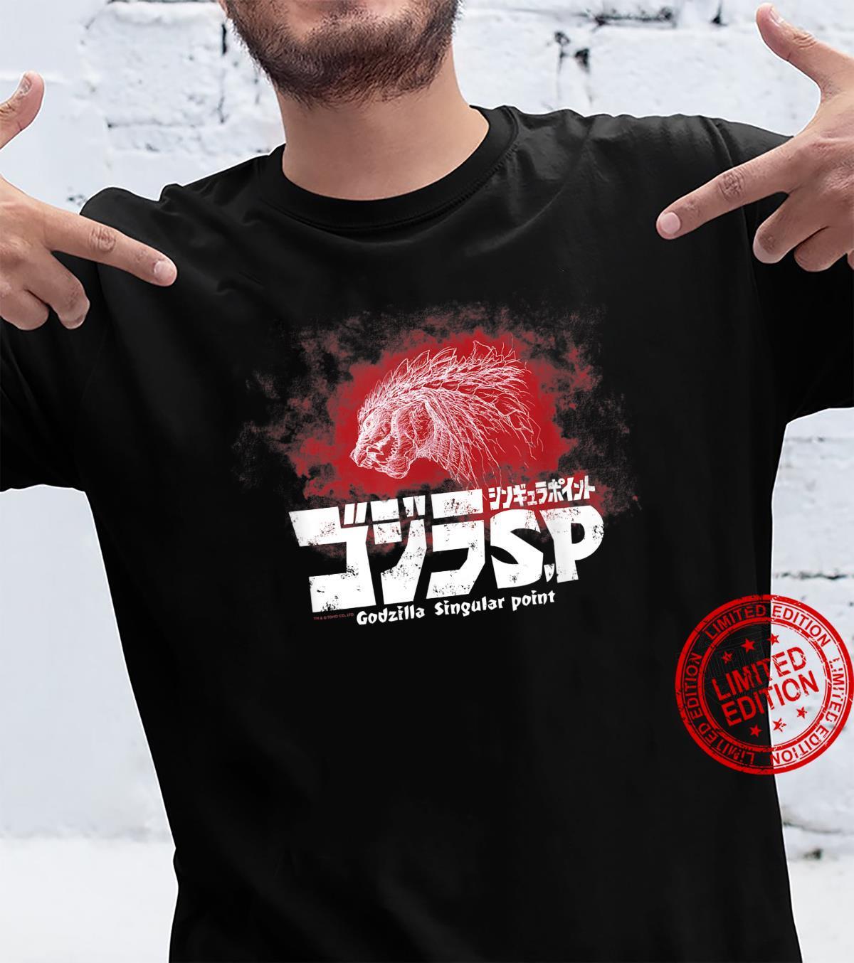 Godzilla Singular Point Pencil Illustration Shirt