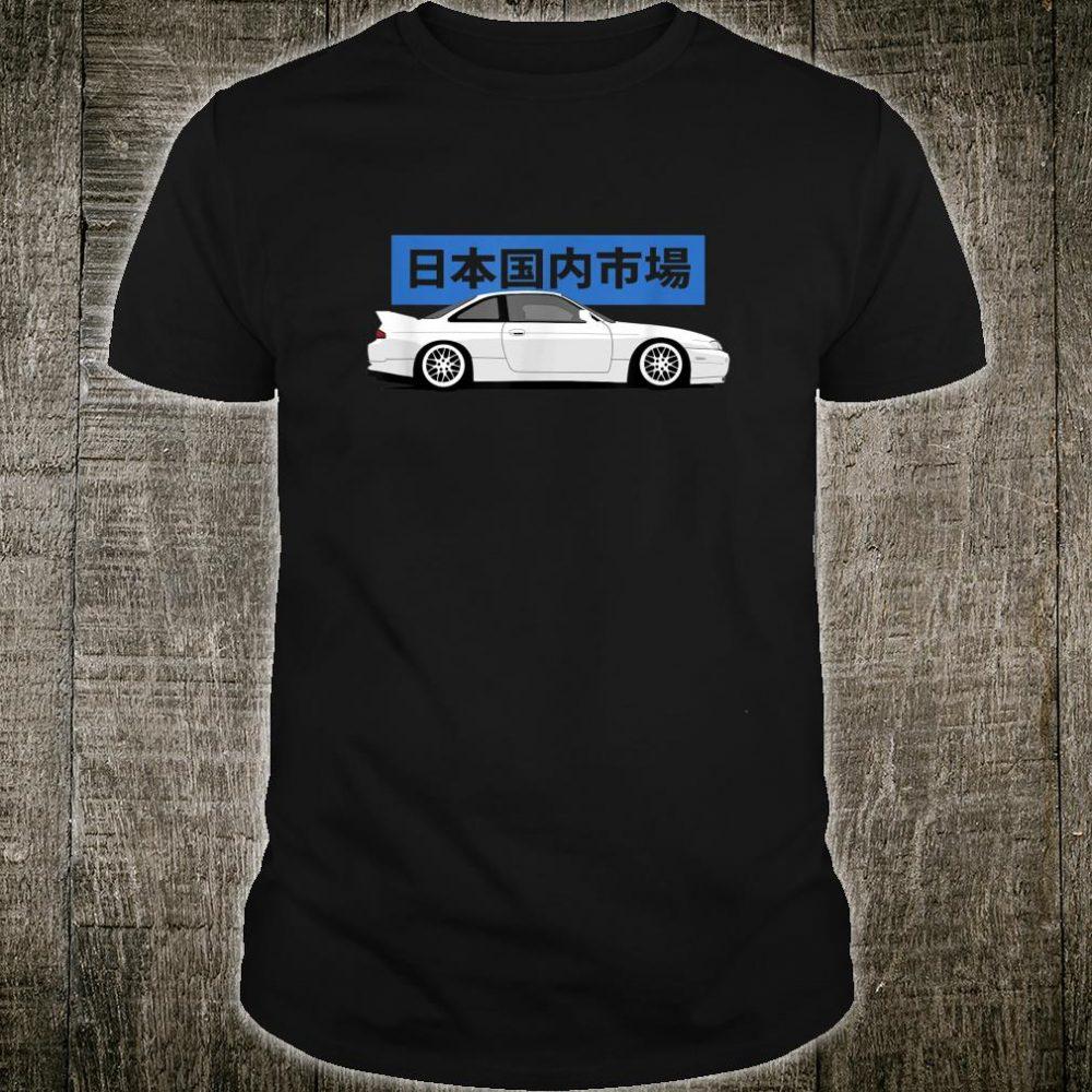 1743.Merch Tuning Retro Japanese Car JDM Sillvia S14 Shirt