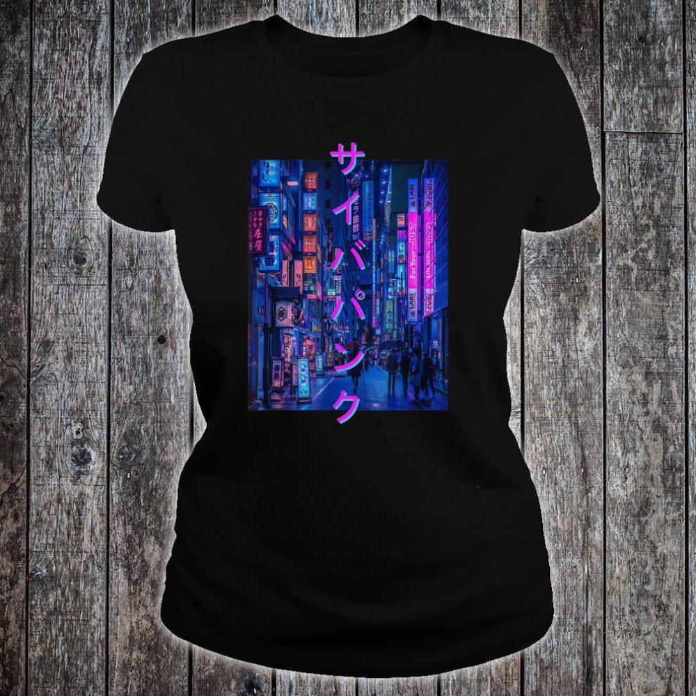 Dystopia Tokyo Aesthetic Streetwear Shirt ladies tee