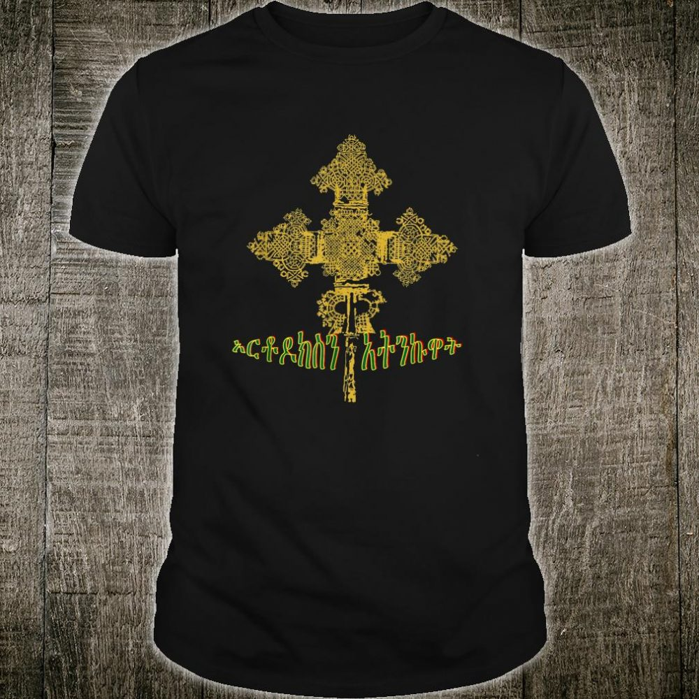 Ethiopian Orthodox Church Cross, Shirt