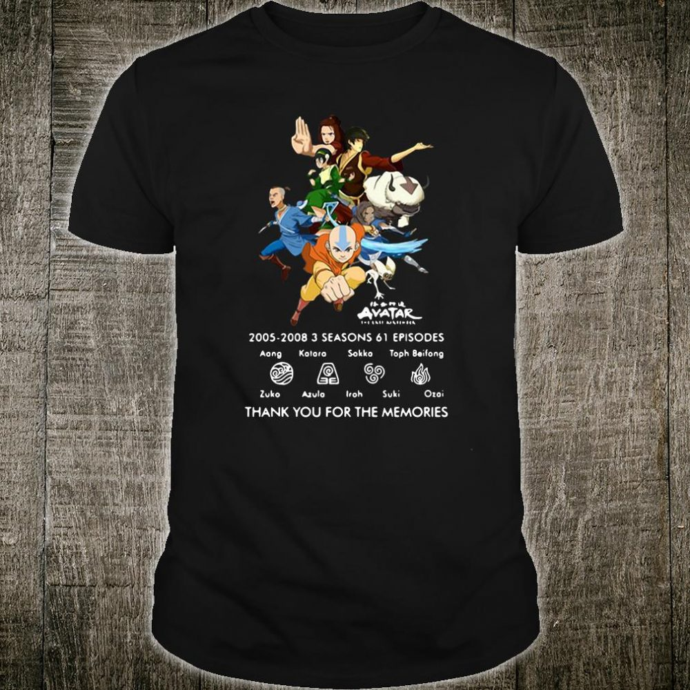 The last airbender 2005-2008 shirt